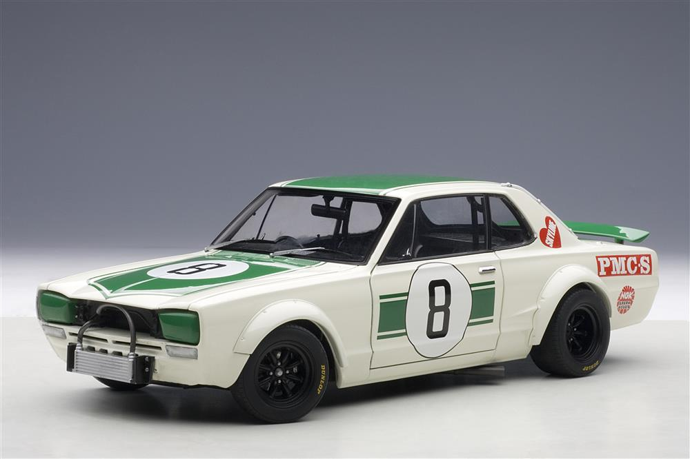 AUTOart: Nissan Skyline GT-R (KPGC-10) Japan GP 2nd Place 1971 Hasemi #8 (87177) in 1:18 scale