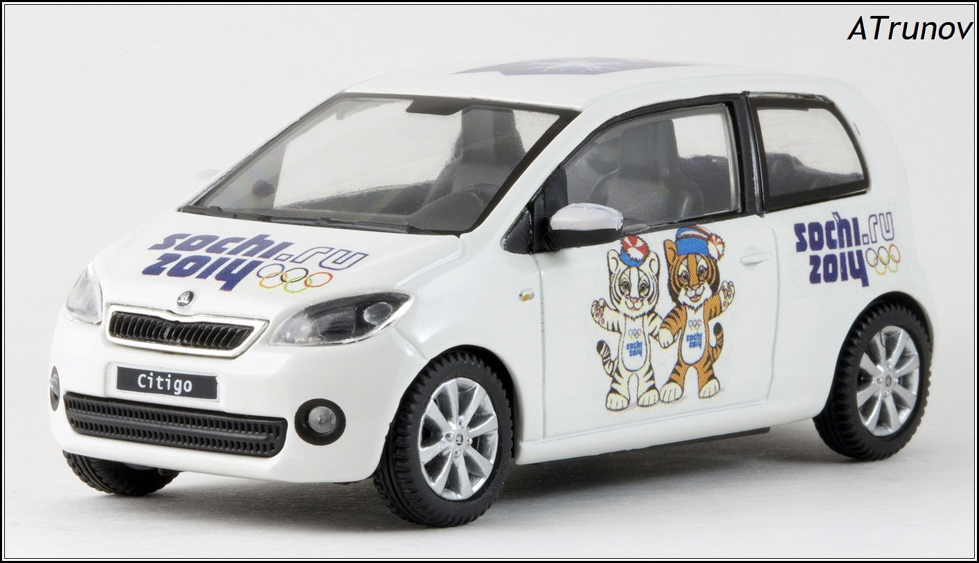 Abrex: 2011 Skoda Citigo Sochi 2014 Olympic - White (143AB-021E) in 1:43 scale