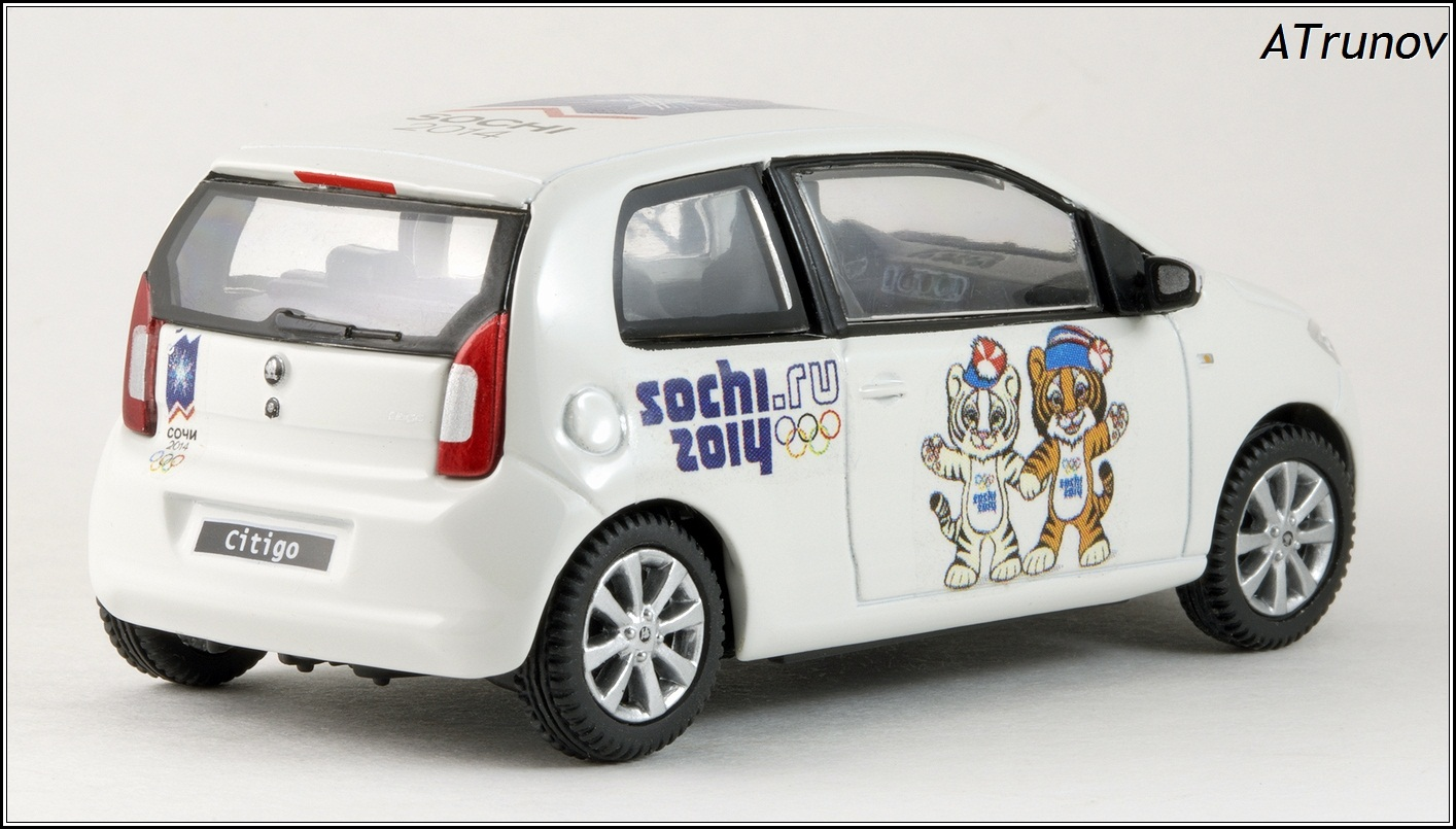 Abrex: 2011 Skoda Citigo Sochi 2014 Olympic - White (143AB-021E) in 1:43 scale . Picture provided by Natty, 2015-01-13 01:29:43