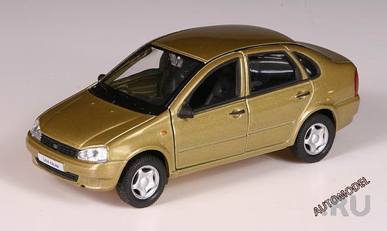 Welly Vaz 1118 Kalina Gold In 1 36 Scale Mdiecast