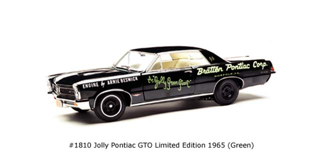 Sun Star: 1965 Jolly Pontiac GTO Limited Edition Green (1810) в 1:18 масштабе
