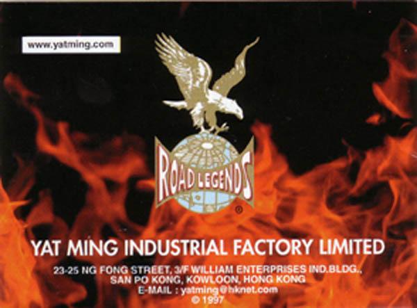 Yat ming Catalogue//brochure 1997
